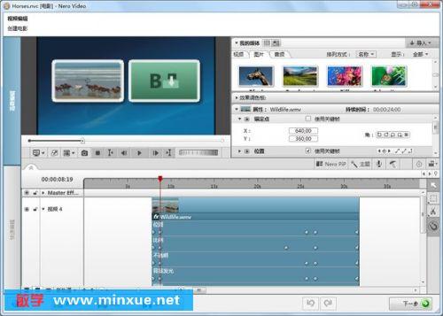 共享 | 刻录 直接将您的幻灯片和视频发布到 youtubetm 和 facebook