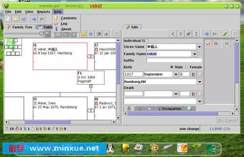 电子家谱制作软件 3.0