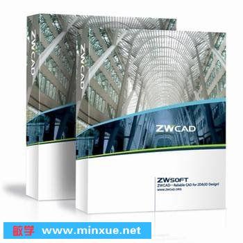 《中望CAD2010专业版》[插入包]_行业软件proe压缩cad图片