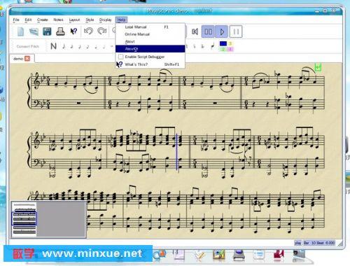 音乐五线谱打谱与编辑 0.95