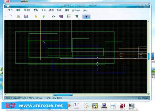 放源码包进行电路版图设计