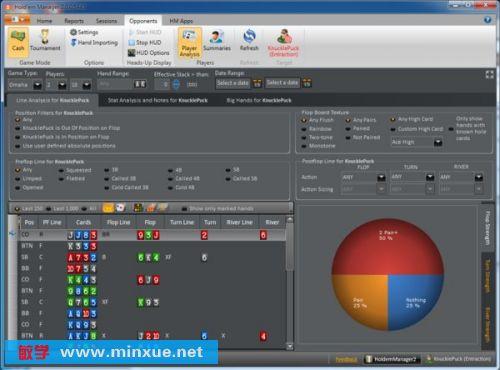《扑克数据分析软件》v2.0.0.5846[压缩包]