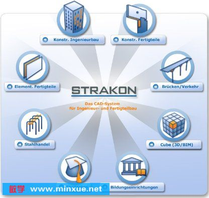 Dicad strakon premium v2011 sp1 1 multilanguagecygiso