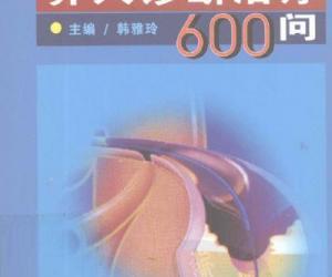 《心血管病介入诊断治疗600问》电子书[PDF]