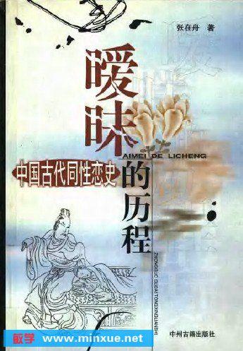 日本古代房中术图_男风房术图示_亿图图示 密钥_亿图图示 mac_图例是什么