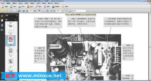 长虹sf2539型彩色电视机黑白图像雪花较