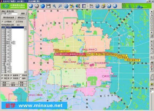 《北京市电子地图2007版》