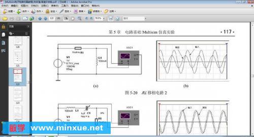 《Multisim电子电路v技巧技巧》教程文字版[PD交传的高清图片