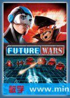 未来战争 完整硬盘版[压缩包] Future Wars full rip rar