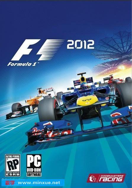 一级方程式赛车2012 完整硬盘版 f1 2012 full rip-RAS rar