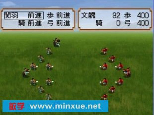 三国志2霸王的大陆 日版