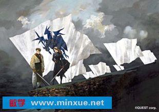 皇家骑士团和最终幻想战略版游戏合集 Emus rar