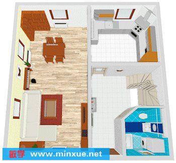 《房屋布局设计工具》