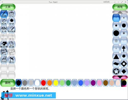 《儿童学画画软件下载》0.92[安装包]