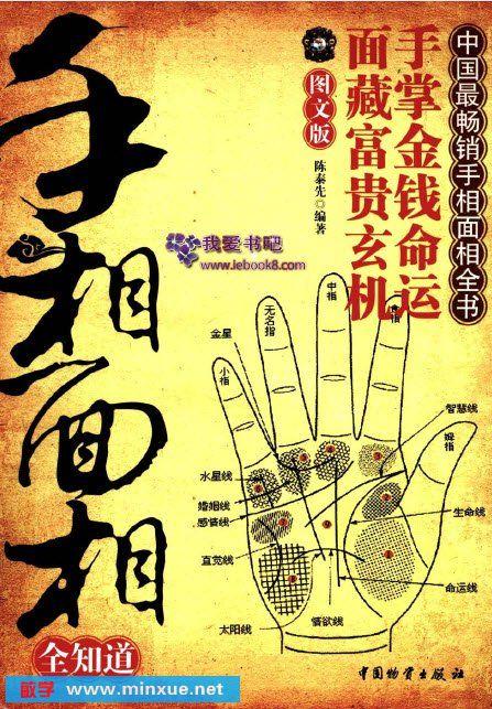 中国动物志pdf