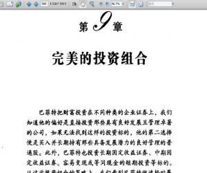 《掌生投资》电子书[PDF]