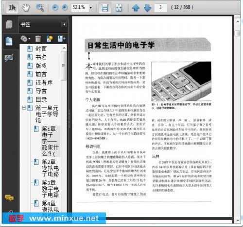 《从零起步学电子》电子书[PDF]