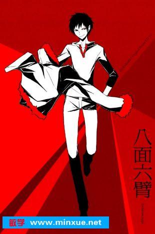 《无头骑士异闻录dvd附限广播剧》[drama cd vol.1~2]