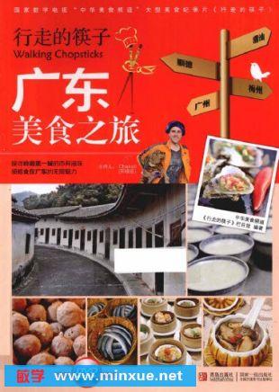 筷子手工大炮制作方法