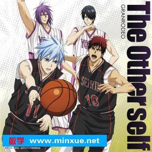 黑子的篮球 第二季主题曲