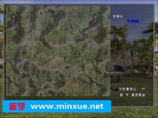 《三角洲特种部队7:攻略目标》犹版[安装包4399我的大全生存世界终极图片
