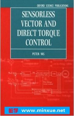《无速度传感器矢量与直接转矩控制》电子书[pdf]