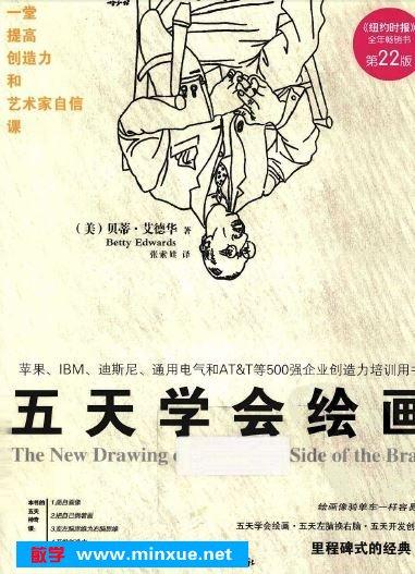 我 的 奋斗 中文 版 pdf