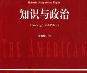 《美国法律文库系列》[PDF]