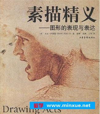 另外这个系列的书有个相同点,都对材料做出了探究,钢笔,彩铅,粉彩.