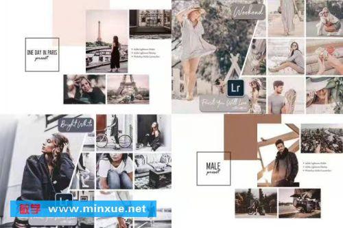《时尚摄影风景人物Lightroom预设》
