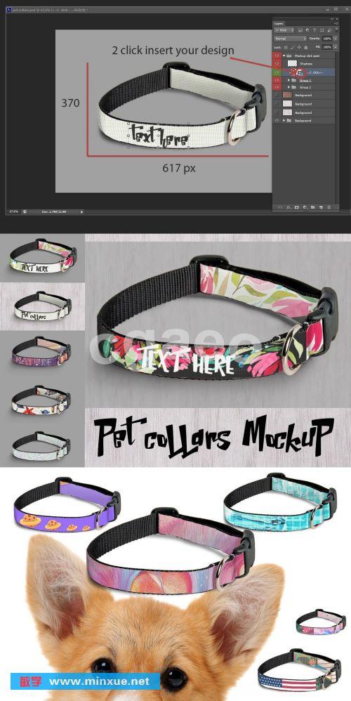 《Mockup pet collars》