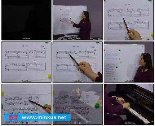 《教你巧学钢琴-陆佳》