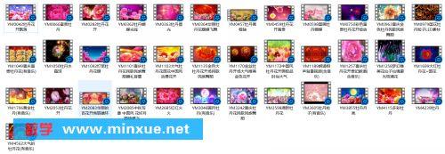 《年会LED视频富贵牡丹系列37款》