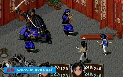 《仙剑奇侠传DOS怀旧版win10能玩》