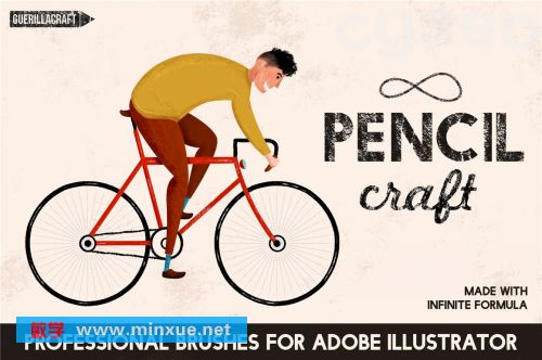 《Pencilcraft Brushes by Guerillacraft》
