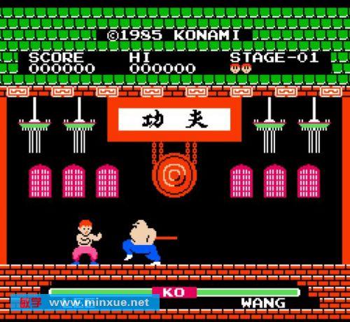 《小霸王84合1红白机任天堂》