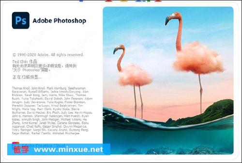 《photoshop2021正式破解版中文版》