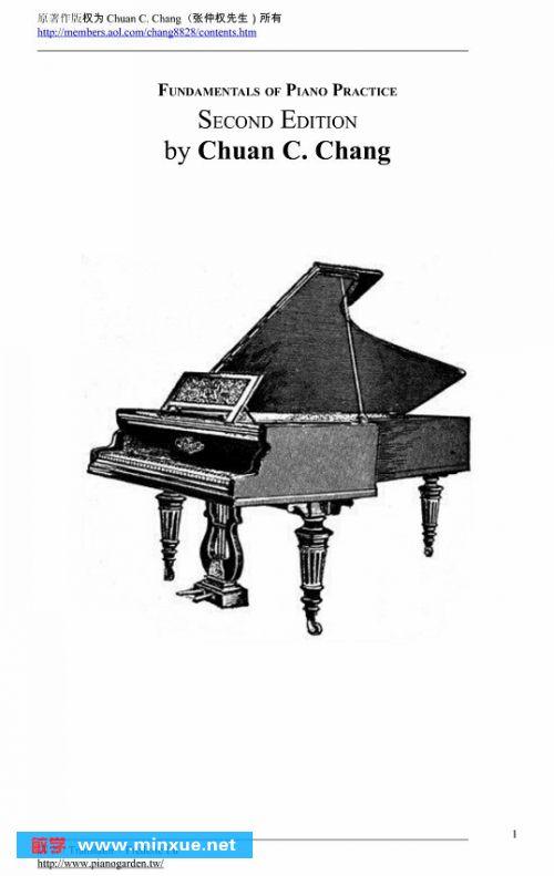 《最受欢迎的钢琴10大教程pdf版》