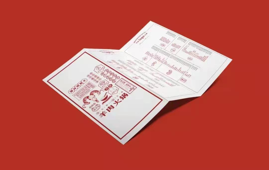《21款质感全套餐饮中餐火锅餐厅VI样机psd格式》